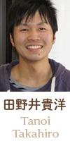 Takahiro Tanoi